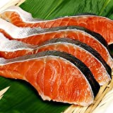 甘塩銀鮭 切り身 50g銀鮭×切り身4切れ