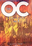 THE OC season1〈VOL.1〉 (竹書房文庫)