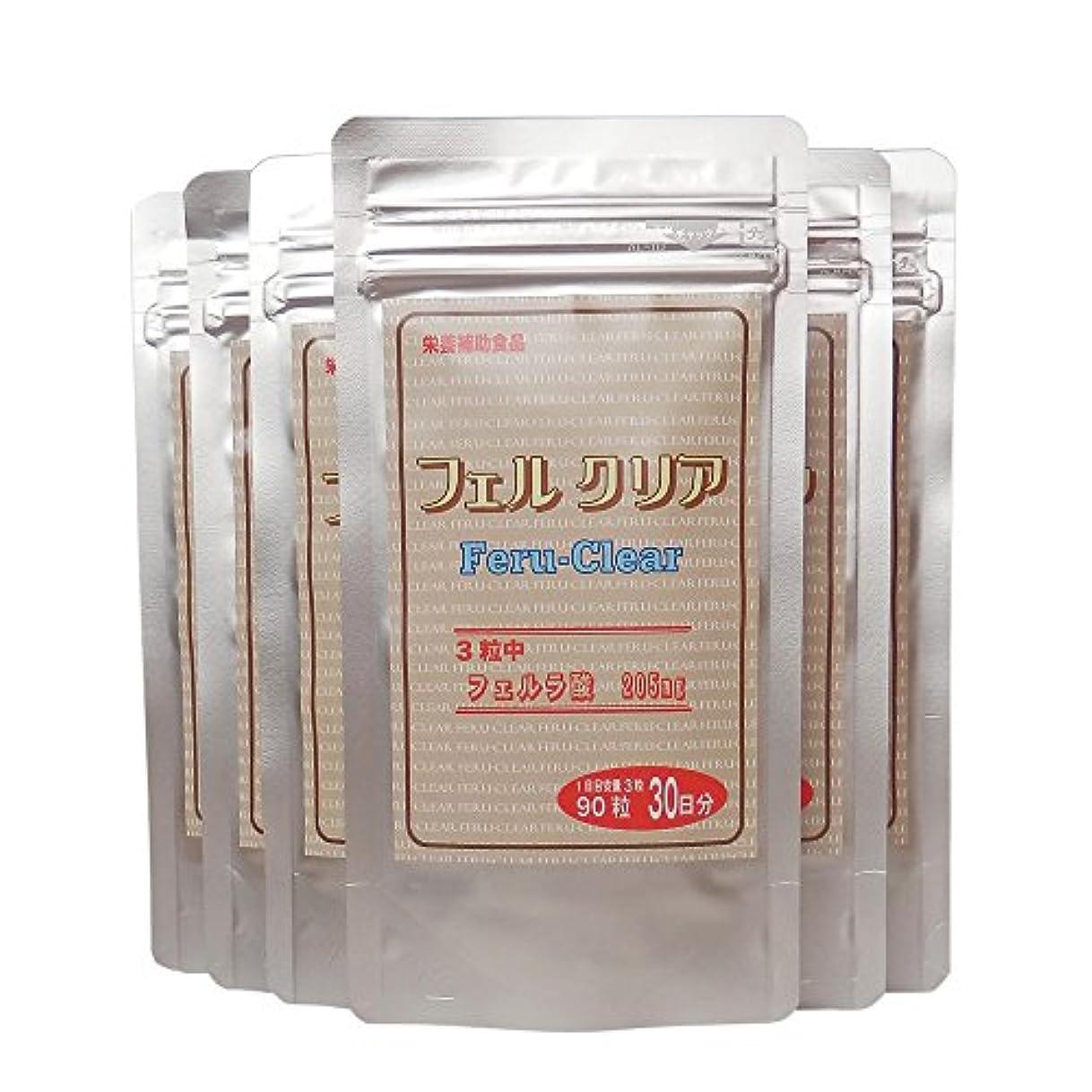 お客様ステープル機構フェルラ酸 (205mg/3Tabs中 含有) フェルクリア 90粒 (6個セット)