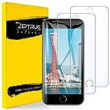 iPhone7 iPhone8 ガラスフィルム - 【二枚入り】Ziptrue アイフォン7 / アイフォン8 フィルム 強化ガラス 防指紋 気泡レス スムースタッチ 耐衝撃 iPhone7 / 8 保護フィルム(光沢タイプ)