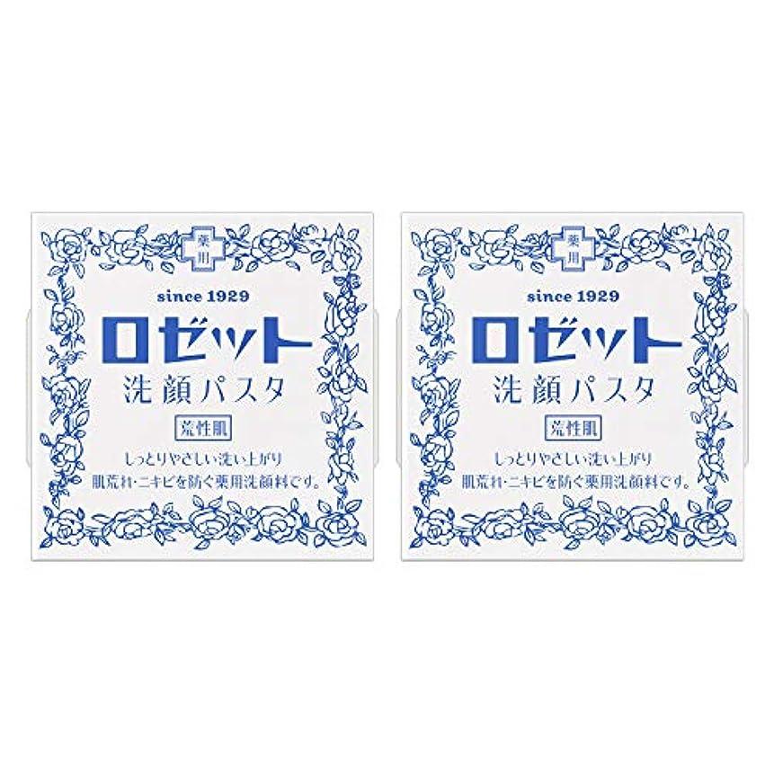 委任倫理トムオードリースロゼット洗顔パスタ 荒性肌 90g×2個パック (医薬部外品)