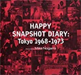 SNAPSHOT DIARY:Tokyo 1968‐1973ボックスセット [2冊セット]
