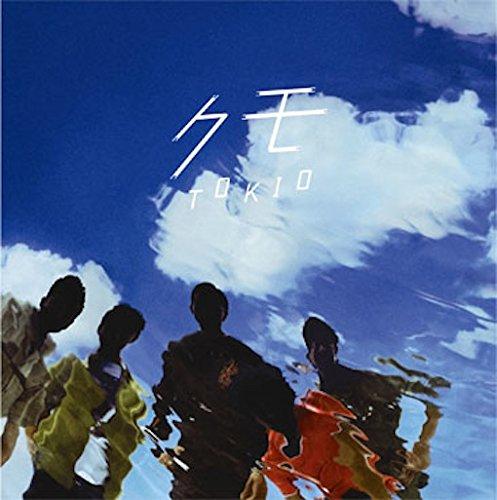 TOKIO「クモ」はTBSドラマの主題歌!歌詞の意味が深い!ドラマとの関連性を調べてみた♪の画像