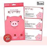 【米ファクトリー/ me factory]韓国化粧品/ Me Factory Pig Collagen 3 Step Kit Pig Nose Mask Pack X 5 Piece/米ファクトリー3段豚コペク(5枚)フィジー...
