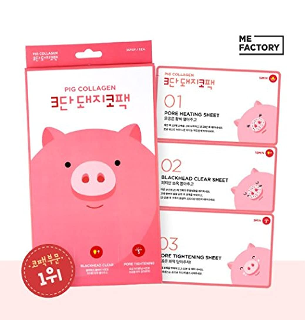 仮定、想定。推測机予測子【米ファクトリー/ me factory]韓国化粧品/ Me Factory Pig Collagen 3 Step Kit Pig Nose Mask Pack X 5 Piece/米ファクトリー3段豚コペク(5枚)フィジー...