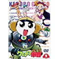 ケロロ軍曹 2 [DVD]