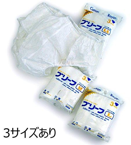 旅行用 使い捨て 紙 パンツ ペーパー ブリーフ 男性用 3枚入り Lサイズ