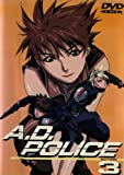 A.D.POLICE Action3 [DVD]