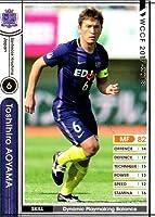 WCCF【17-18 / J17-2 46】トシヒロ・アオヤマ