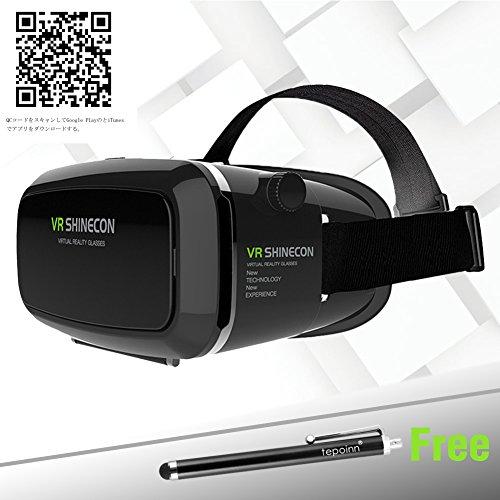 (テポインー)TepoinnR 3D VRメガネ 超3D映像効果 3.5- 5.5インチのスマートフォンに適用