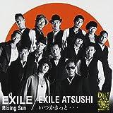 Rising Sun EXILE / いつかきっと・・・ EXILE ATSUSHI