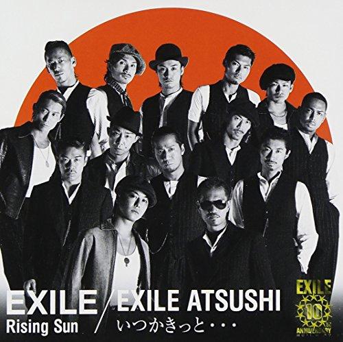 【EXILE】2018年版おすすめ人気曲ランキング!必聴の名曲はこれだ!歌詞&MVもチェック♪の画像