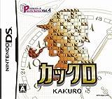 「パズルシリーズ Vol.4 カックロ」の画像