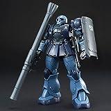 HG Mobile SUit Gundam The Origin ms-05Zaku I (ブラックsanrenseマシン) 1/ 144