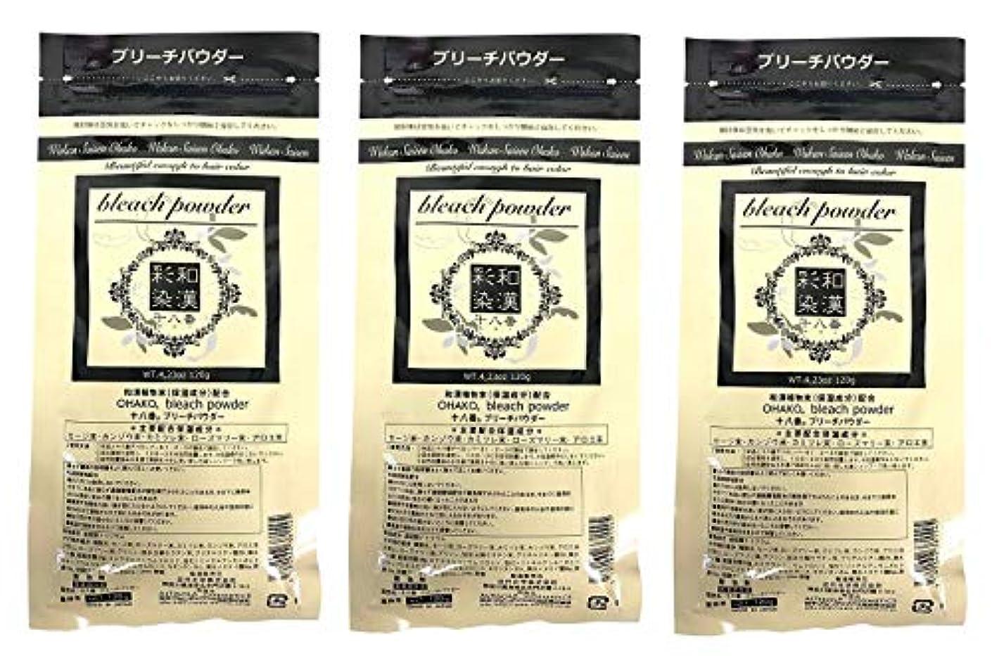 抜け目がないアラート繰り返す【3個セット】グランデックス 和漢彩染 十八番 120g ブリーチパウダー