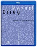 デーナ・ピアノ・デュオによるモーツァルト、グリーグ編曲版 Vol.2 (Mozart, Grieg : Werke fur zwei Klaviere (Works for Two Pianos) - Dena Piano Duo) [Hybrid SACD + Blu-Ray Disc]