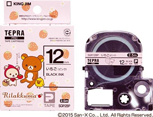 キングジム テープカートリッジ テプラPRO リラックマ 12mm SGR12BP いちご ピンク