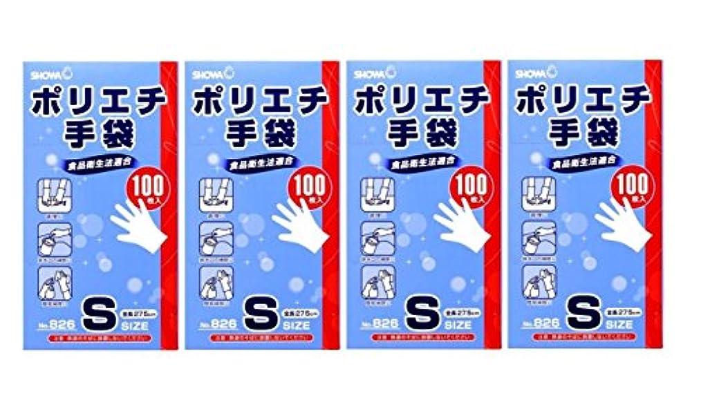 ホイットニー貨物パーセントショーワグローブ【パウダーフリー】No.826 ポリエチ手袋 100枚入 Sサイズ 4セット