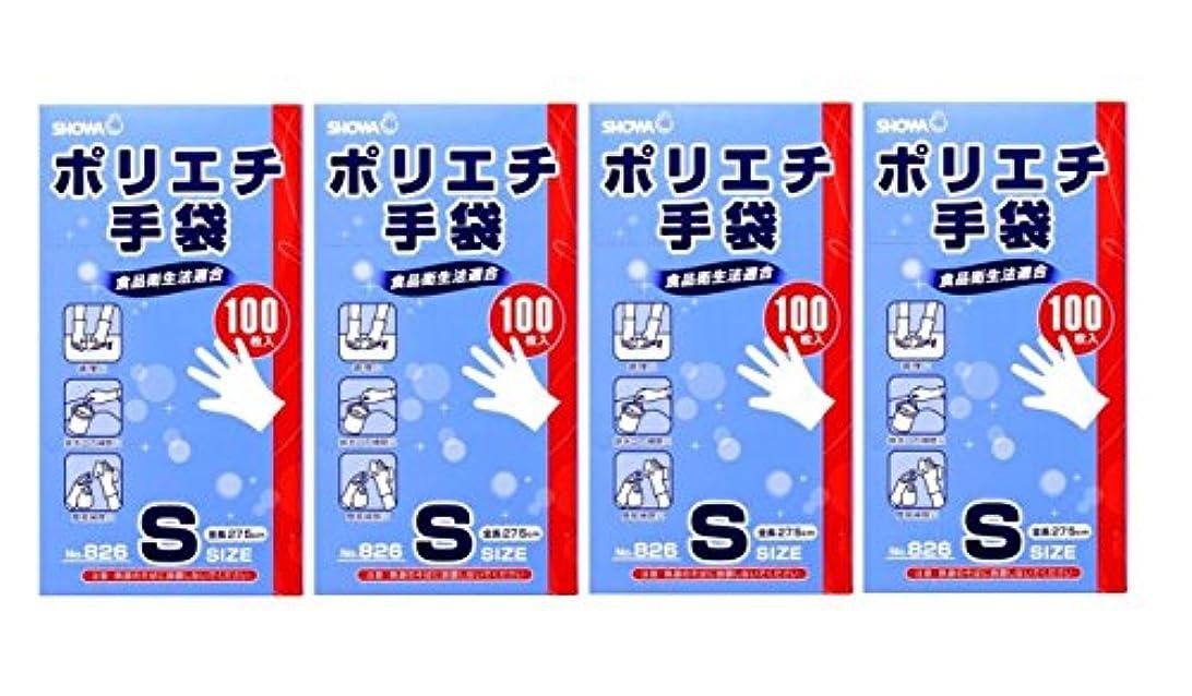 ダイバーナイトスポット頭痛ショーワグローブ【パウダーフリー】No.826 ポリエチ手袋 100枚入 Sサイズ 4セット