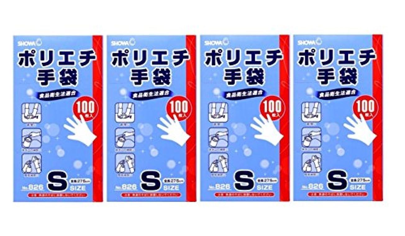 ロデオ受賞ダニショーワグローブ【パウダーフリー】No.826 ポリエチ手袋 100枚入 Sサイズ 4セット