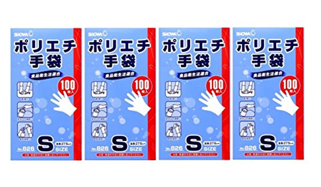 献身トンプランターショーワグローブ【パウダーフリー】No.826 ポリエチ手袋 100枚入 Sサイズ 4セット