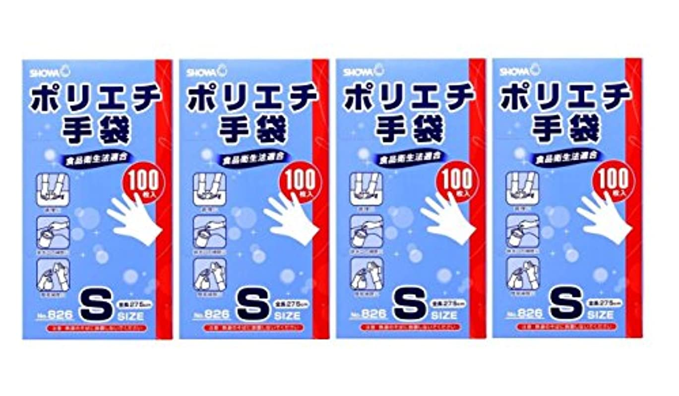散文選出するセンターショーワグローブ【パウダーフリー】No.826 ポリエチ手袋 100枚入 Sサイズ 4セット