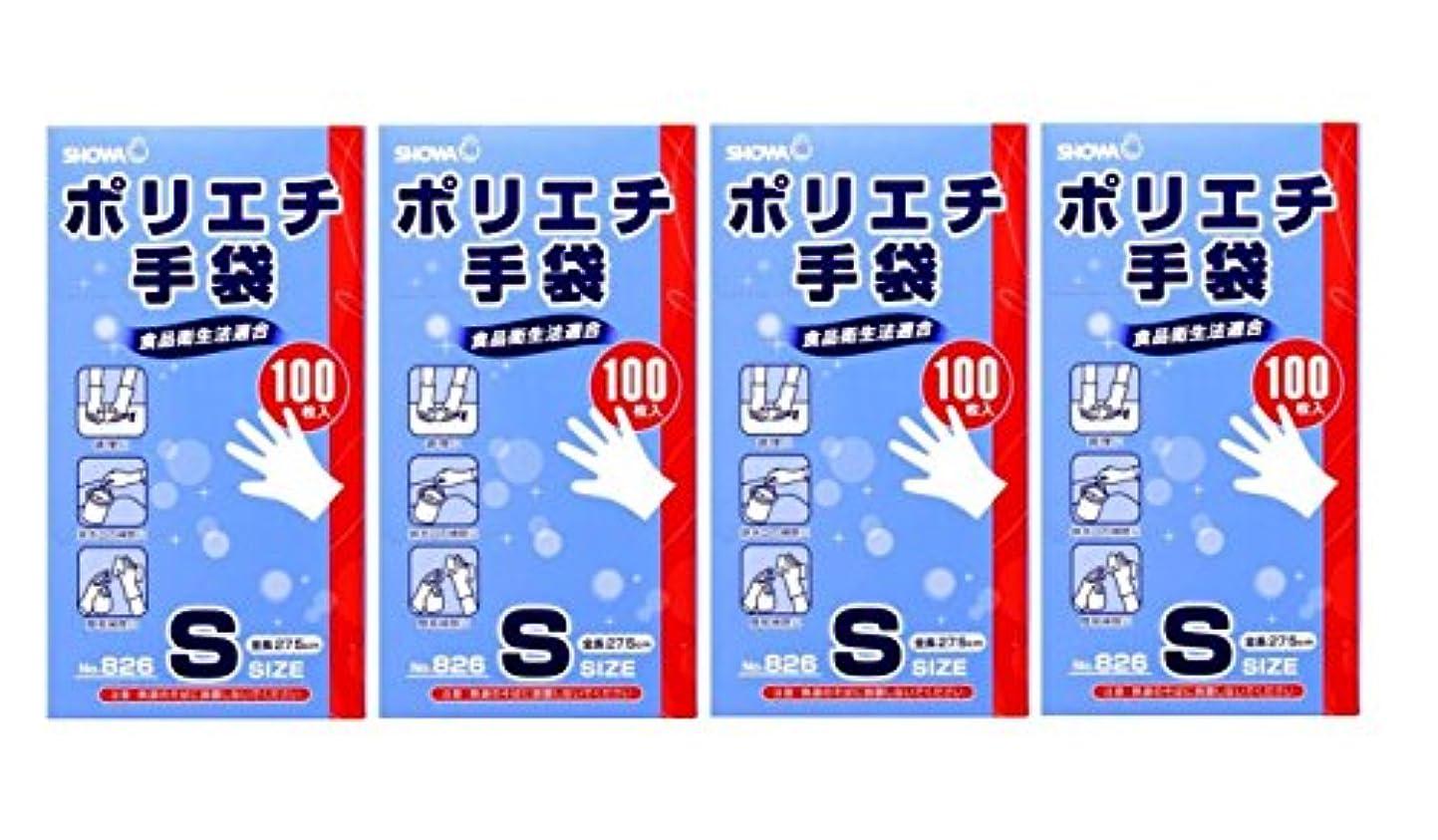 標高リップ織機ショーワグローブ【パウダーフリー】No.826 ポリエチ手袋 100枚入 Sサイズ 4セット