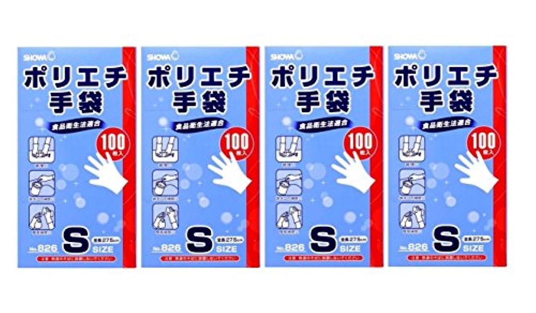 品衝突コースごみショーワグローブ【パウダーフリー】No.826 ポリエチ手袋 100枚入 Sサイズ 4セット