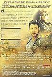 グラディエーター [DVD] 画像