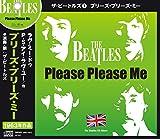 ザ・ビートルズ1  プリーズ・プリーズ・ミー (<CD>)