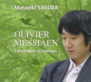 オリヴィエ・メシアン「鳥のカタログ」全曲