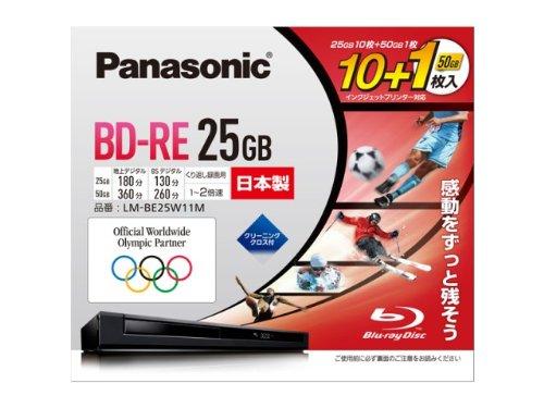 パナソニック 日本製 ブルーレイディスク BD-RE 11枚...