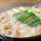 博多若杉 もつ鍋セット 国産 牛もつ鍋 お取り寄せ もつ鍋 こってり味噌味 (4~5人前)