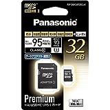パナソニック 32GB microSDHC UHS-I カード RP-SMGB32GJK