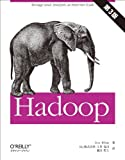 Hadoop 第3版