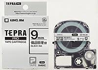 キングジム テープカートリッジ 備品管理ラベル 9mm SM9XC 【まとめ買い3個セット】