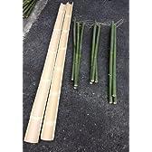 【京都産の竹使用!】流しそうめんセット(4m)