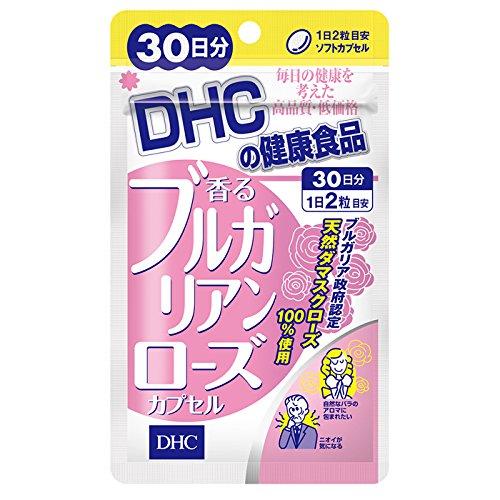 DHC 香るブルガリアンローズカプセル 30日分
