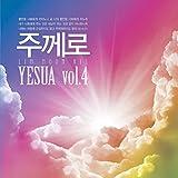 NaeGe ItNeun MoDeun GeotEul (Piano Version)