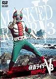 仮面ライダーV3 VOL.2[DVD]