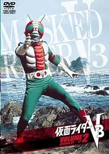 仮面ライダーV3 VOL.2 [DVD]