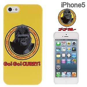 docomo au SoftBank iPhone5 iPhone5S 対応 企業コラボ企画 ゴーゴーカレー iPhone ケース カバー ジャケット (ロゴ)