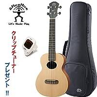 aNueNue Rainbow Ukulele / aNN-SS2 アヌエヌエ・コンサートウクレレ /トップスプルース単板/マホガニーボディ&ネック|クリップチューナー・プレゼント!