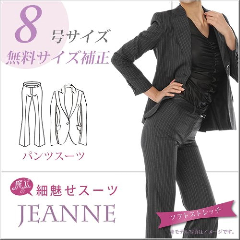 (ジェンヌ) JEANNE 魔法の細魅せスーツ ブラック ストライプ 黒 8 号 レディース スーツ ピーク衿 ジャケット フレアパンツスーツ 生地:6.ブラックストライプ(43204-20/S) 裏地:パープル(311)