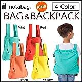 notabag ノットアバッグ KIDS BAG&BACKPACK バッグ&バックパック NTB006 Yellow 【人気 おすすめ】