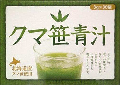 北海道産クマ笹青汁