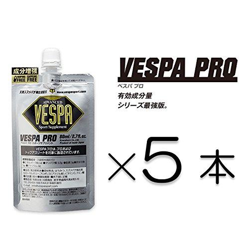 VESPA SPORTS(ヴェスパスポーツ) VESPA PRO 80ml(5本)