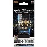 レイ・アウトdocomo Xperia Z5 Premium フィルム SO-03H 9H耐衝撃ブルーライト光沢ハイブリッドガラスコートF RT-RXPH3FT/V1