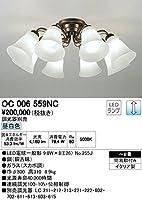 オーデリック OC006559NC
