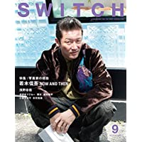 SWITCH Vol.34 No.9 若木信吾 写真家の現在